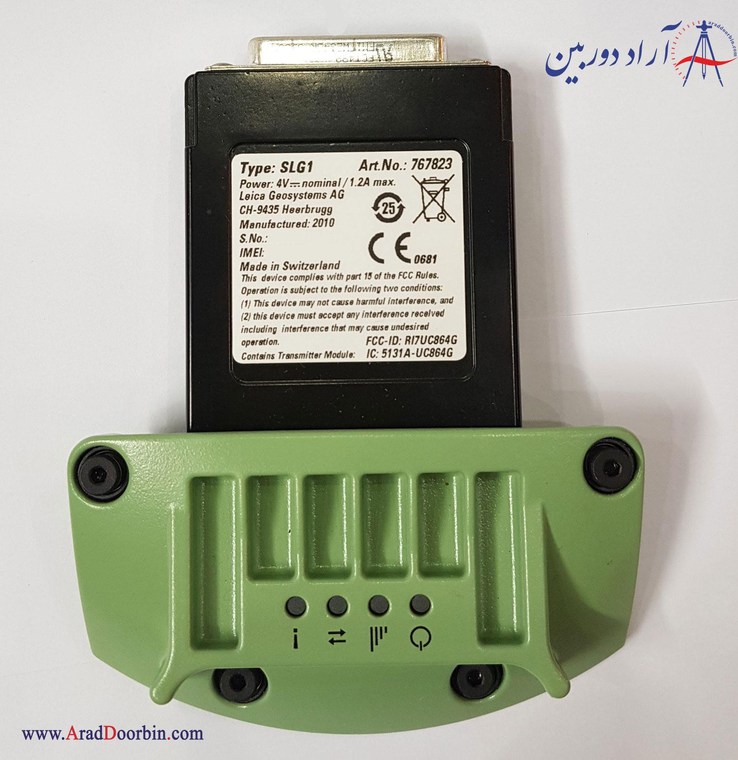 مودم GSM مدل SLG1